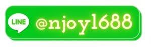 njoy1688.com