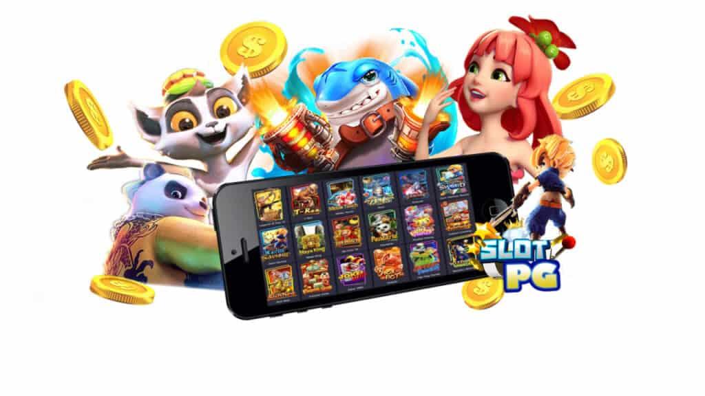 เกมส์สล็อต slot online