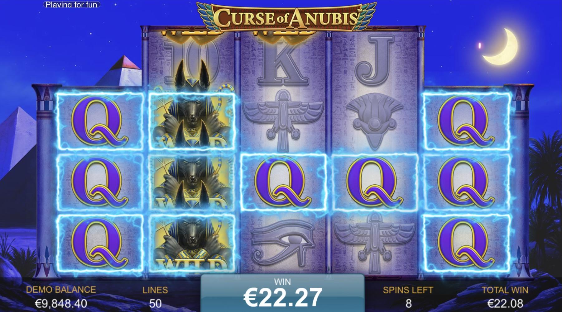 You are currently viewing เกมส์สล็อต ออนไลน์ Curse of Anubis ฟรีเกมส์ง่าย