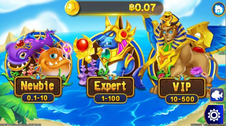 game ยิงปลา ออนไลน์