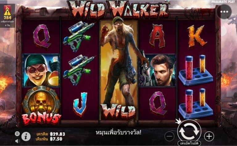 You are currently viewing สล็อต Wild Walker รางวัลสูงสุดถึง หลายพันเท่า